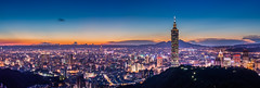 Taipei Panorama Night View 丹霞射影四山靜 photo by Sharleen Chao