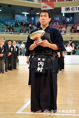 61th All Japan KENDO Championship_346