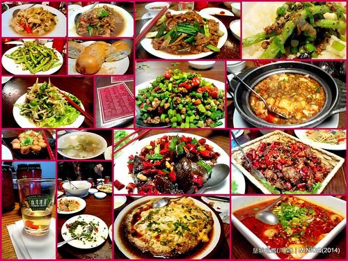 20140211 聚餐_皇城老媽四川料理
