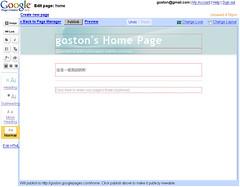 GooglePageCreator 02