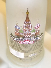 Yuri Dolgoruki Vodka (Back) Close-Up