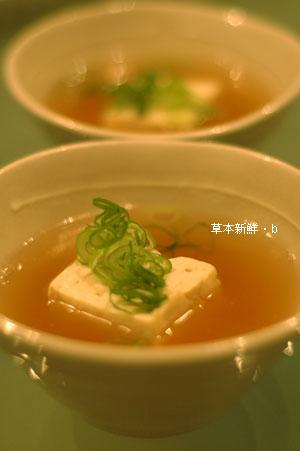 豚骨豆腐湯