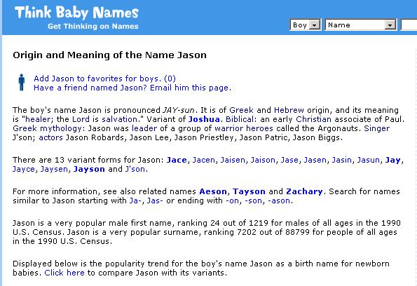 jason meaning
