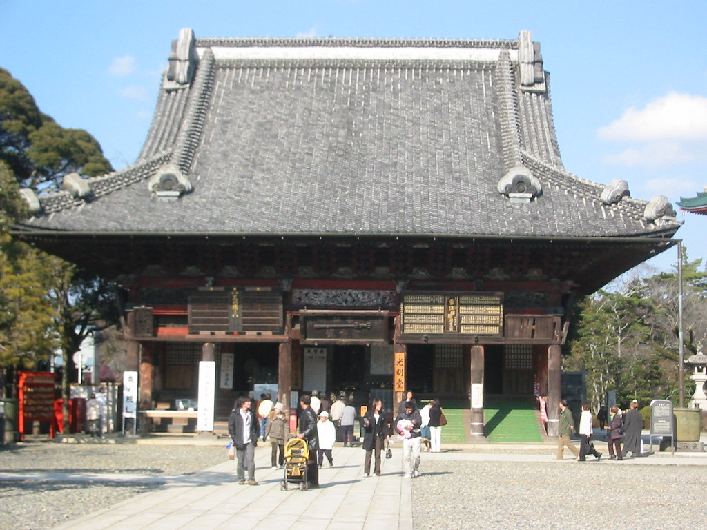 The former great hall at Naritasan