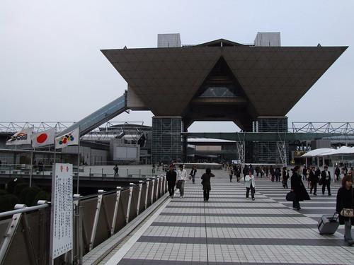 Tokyo Anime Fair 2006 class=