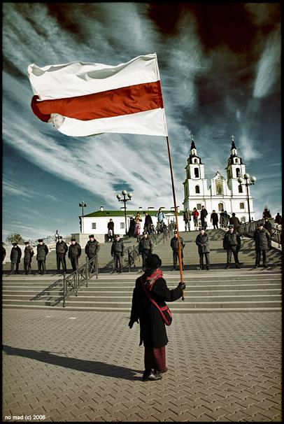 Spirit of Belarus