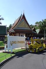 Loro Parque - Entrance