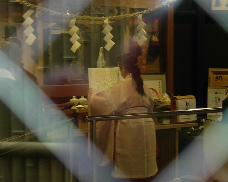 Priestess praying.