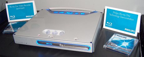 Philips Blu-ray recorder prototype