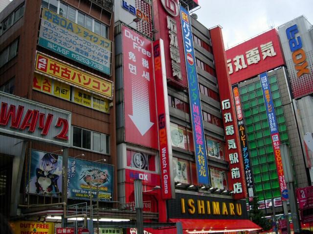 Tokio: Akihabara