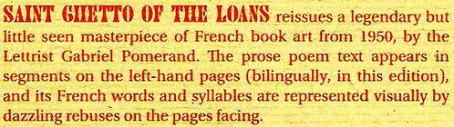 Gabriel Pomerand Saint Ghetto of the Loans Michael Kasper Bhamati Viswanathan Ugly Duckling Presse