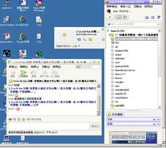 Live Messenger & Yahoo Messenger