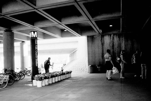 East Falls Church Metro 19