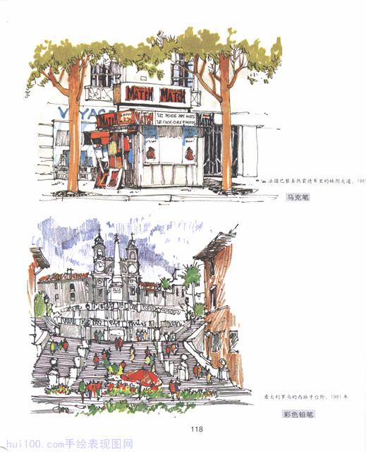 奥列佛-书籍扫描马克笔手绘建筑景观教程