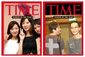time20051115