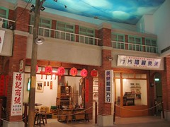 old stores-1