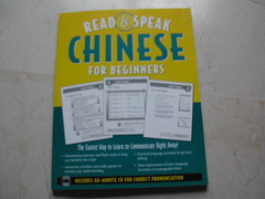 Portada de 'Read & Speak Chinese'