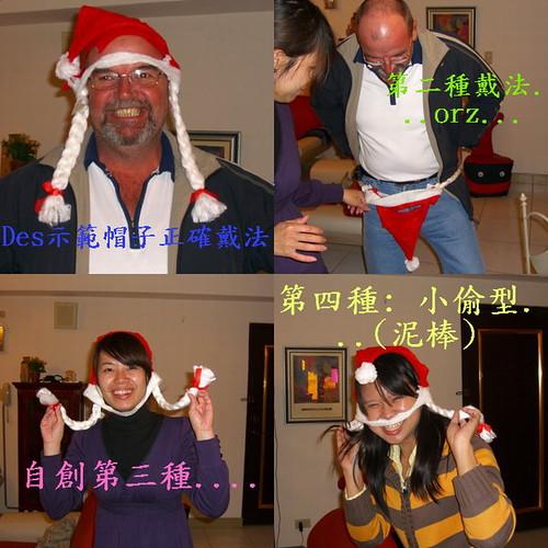聖誕帽戴法