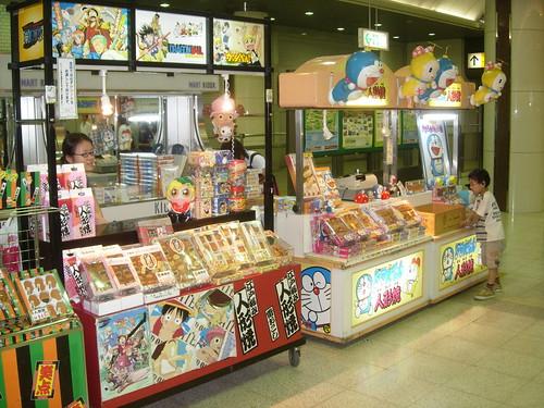 Manga-dulces class=