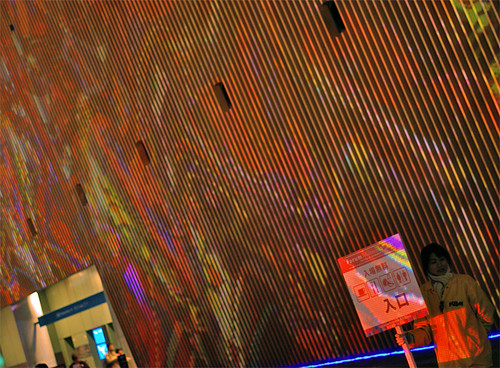 Tokyo International Forum wall projection