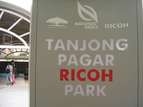 Whose park is it anyway?