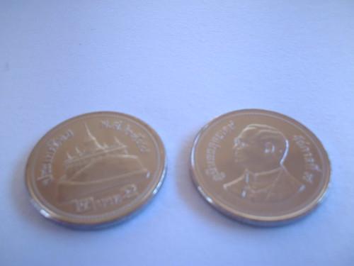 Neu 2 Baht Münzen Samui Samui