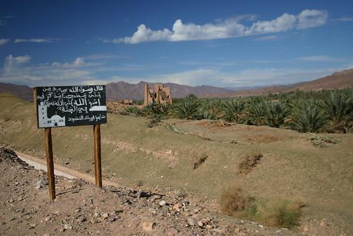 Kasbah territory along Vallee du Draa.