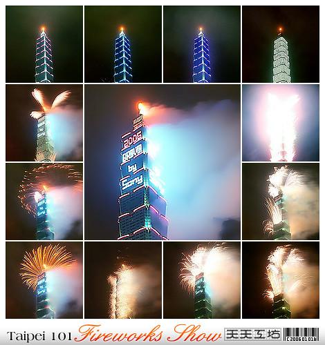 Taipwi 101 Fireworks Show