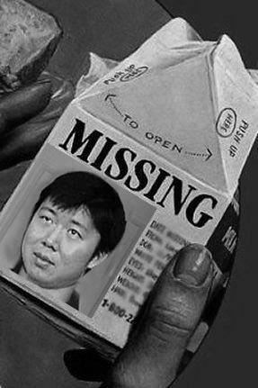 Missingwang