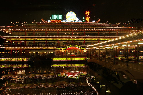 The Jumbo Kingdom - 2