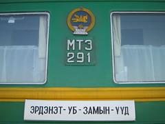 img_4854