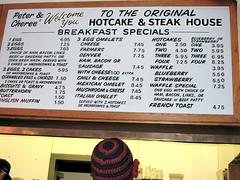 The brekkie menu at the hot cake house
