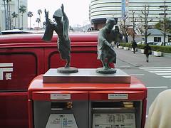 徳島のポスト