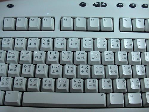 060201-009