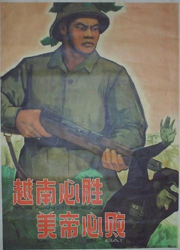 propaganda_2