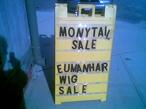 MONYTAIL SALE EUMANHAIR WIG SALE