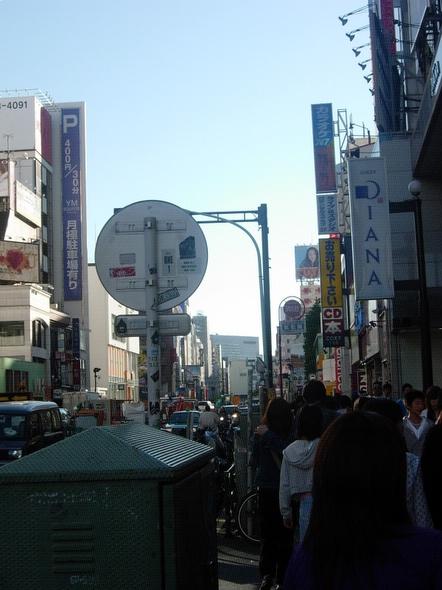 Tokio, Harajuku 5