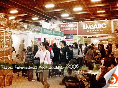tibe2006-1