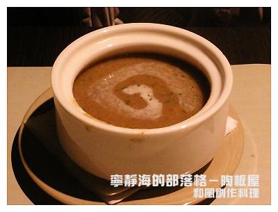 陶板屋_蕈菇濃湯