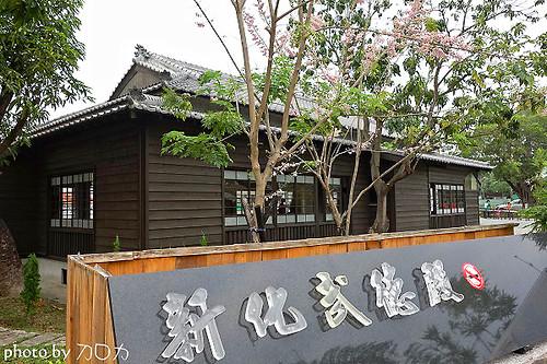28_台南新化武德殿