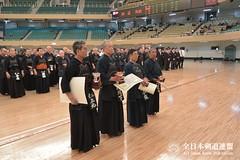 35th All Japan KOREISHA BUDO TAIKAI_014