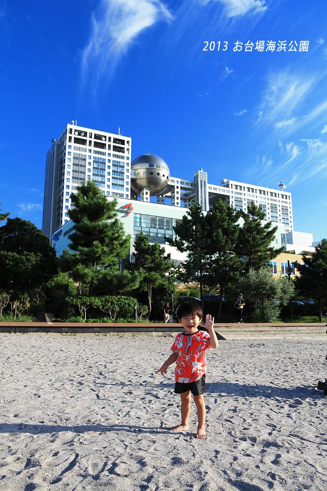 2013-09-Tokyo-Sum-28.jpg