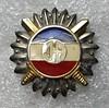 19081995132_ef409fa67b_t