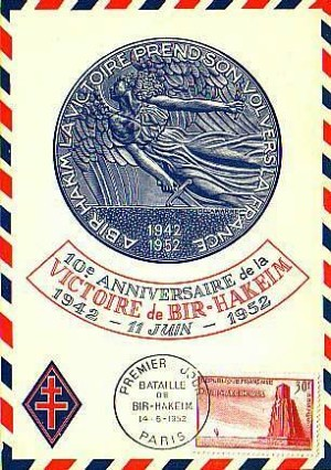 Philatélie - Bir Hakeim 1942