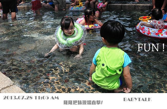 2013-0727-water-01.jpg