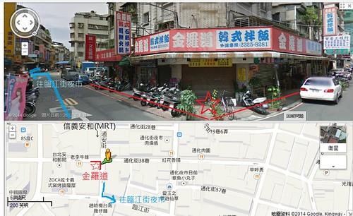 2014614 金羅道韓式拌飯餐館通安店地圖