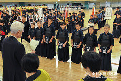 All Japan Boys and girls BUDO(KENDO)RENSEI TAIKAI JFY2014 169
