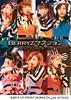 Berryz Koubou 2013 SPRING