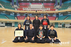 6th All Japan Interprefecture Ladies Kendo Championship_225
