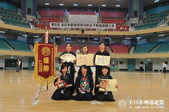 6th All Japan Interprefecture Ladies Kendo Championship_227